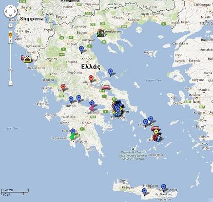 Οι επιχειρήσεις μας στο Google maps