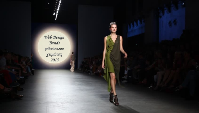 webdesign-trends