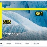 Ανεβάζοντας Φωτογραφίες στο Facebook, στο Τέλειο Μέγεθος!
