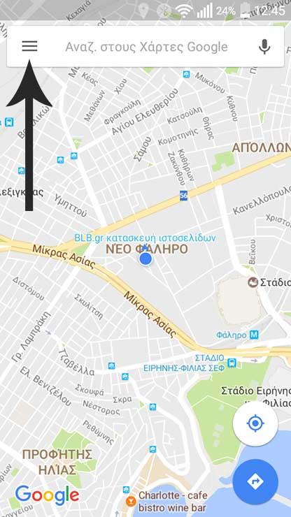 Google maps free GPS 1