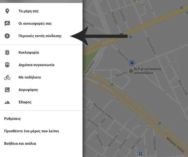 Google maps Free GPS 2