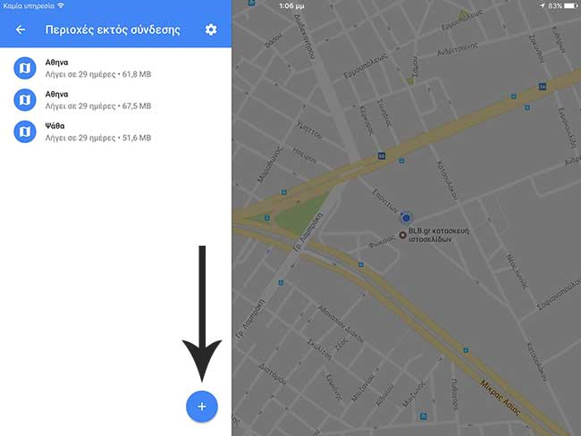 Free GPS with Google Maps 3