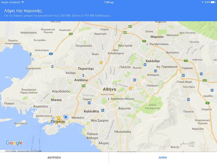 Free GPS with Google maps 4