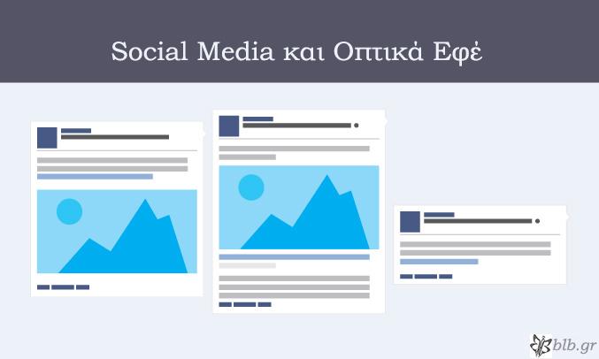 socialmedia_visuals