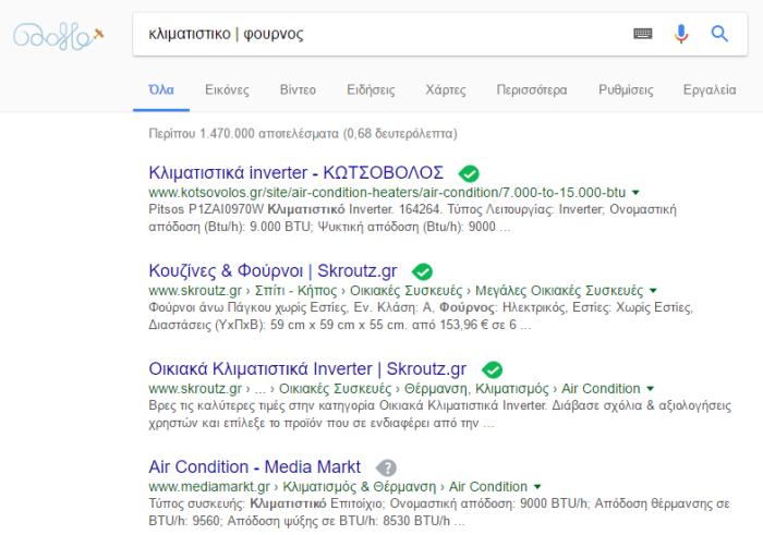 kilmatistiko-search