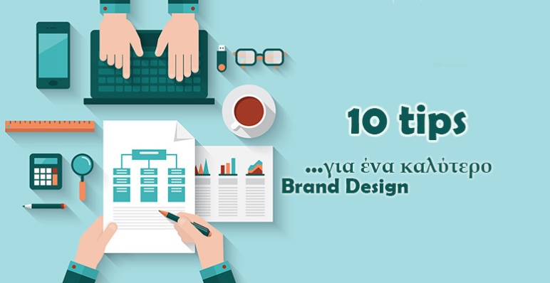 10-tips-brand-design